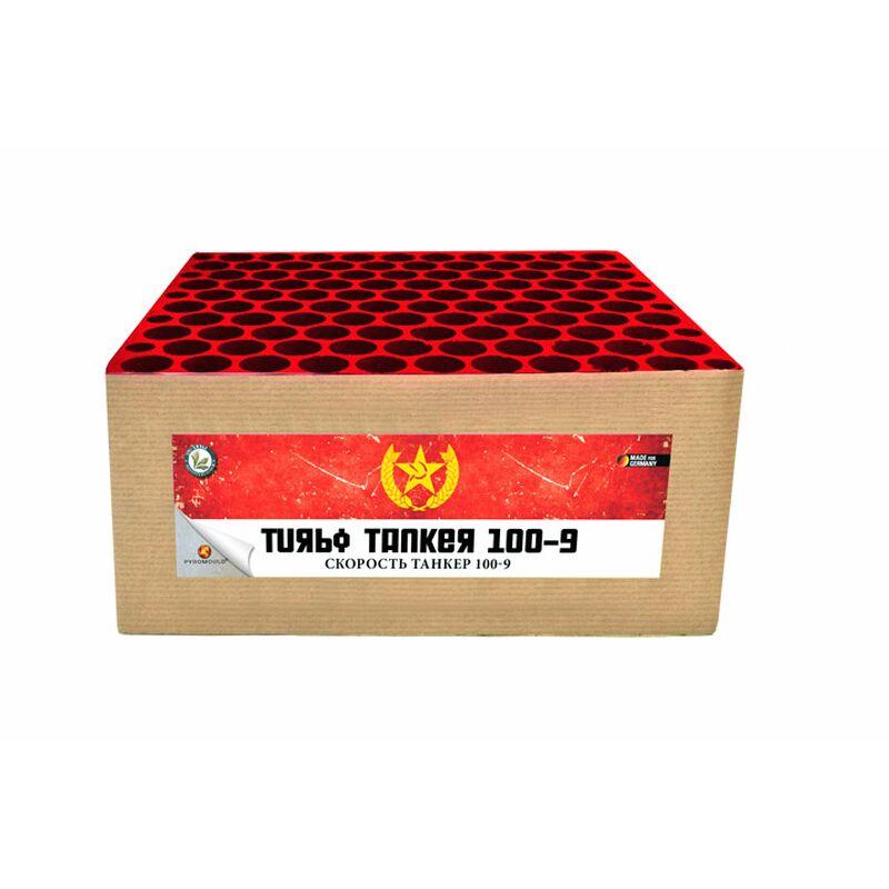 Turbo Tanker 100-Schuss-Feuerwerk-Batterie (Stahlkäfig) Titanium Blitzknall-Batterie. Die 100-Schuss entladen sich in schneller Folge innerhalb von 9 Sekunden! Im Stahlkäfig!